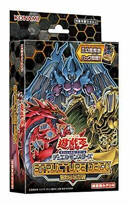 Three Genma of Yu-Gi-Oh OCG Duel Monsters structure deck chaos