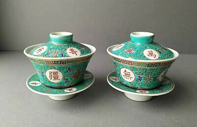 Vintage Chinese  Porcelain Turquoise Mun Shou Cups