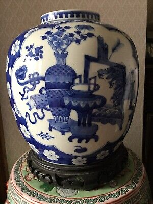 Antique Chinese KANGXI PERIOD? Very Large Blue And White Vase (damaged)