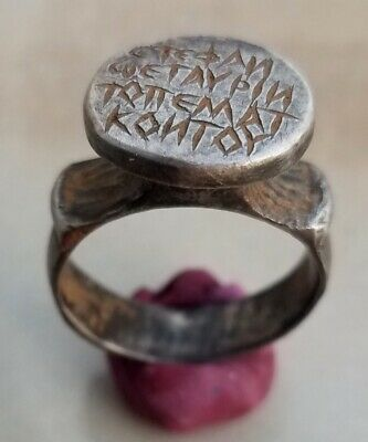 ANCIENT BYZANTINE SILVER RING Byzantine WITH RELIGIOUS SCRIPT СТЕФАN 20mm