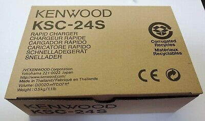 Kenwood KSC-24S Rapid Battery Charger