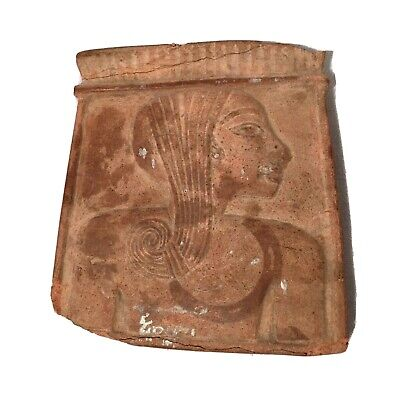 ANCIENT EGYPTIAN Terra Cotta STONE RELIEF FRAGMENT Male Figural Tile