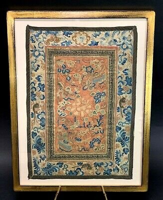 Antique Chinese Embroidered Silk Panel Qing Dynasty 19th Century