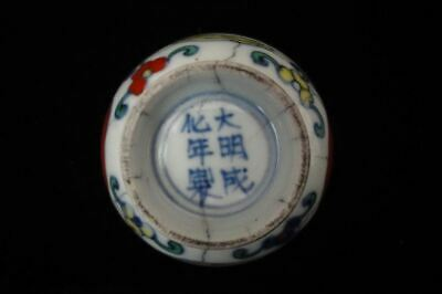 """A Pair of Rare Chinese Antique Hand Painted Porcelain Cups """"ChengHua"""" Marks"""