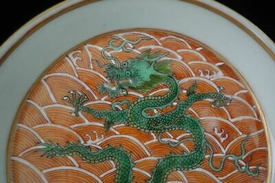 """Very Fine Chinese Old Hand Painted Dragon Bats Porcelain Plate """"YongZheng"""" Marks"""