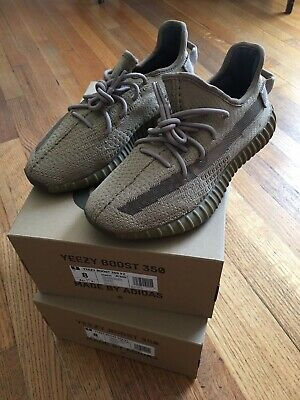 Adidas Yeezy Boost 350 V2 Earth Size 8 FX9033 100% Authentic