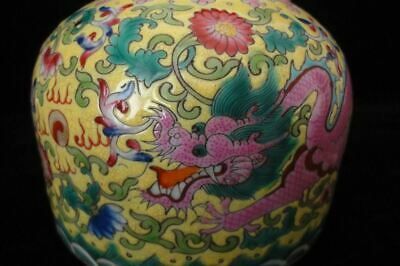 """Old Chinese Hand Painted Dragons Yellow Porcelain Brush Washer """"JiaQing"""" Marks"""