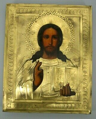 Antique 19c Russian Hand Painted Wood Icon Lord Jesus Christ Bronze Oklad
