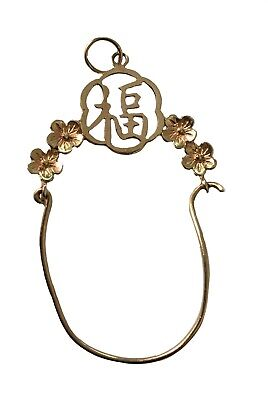 Vintage 14k Yellow Gold Pendant Floral Charm Holder Chinese Good Luck