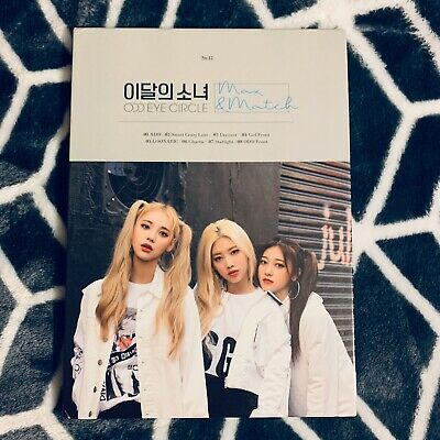 LOONA Odd Eye Circle Max & Match Limited Album Opened (US SELLER) No Photocard
