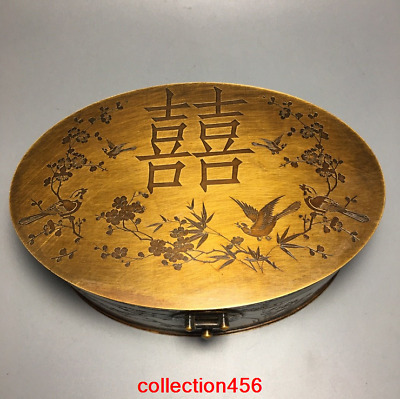 """7.6""""Old China antique brass Double happiness jewelry box"""