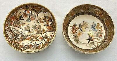 Antique Pair of Japanese Meiji Period Exceptionally Painted Satsuma Bowls
