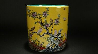A Chinese Circular Nature-scene Yellow-coding Poetry-framing Porcelain Pot