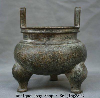 "7"" Marked Chinese Palace Old Bronze 3 Foot Beast Pattern incense burner Censer"