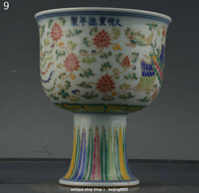 """7.2""""Xuande Marked Old China Wucai Porcelain Dynasty Phoenix Birds High foot bowl"""