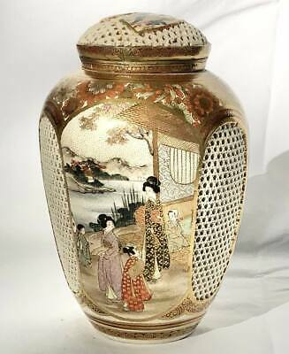 Antique Finely Detailed Japanese Meiji Period Satsuma Reticulated Jar with Lid