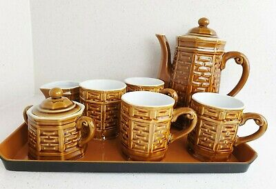 Vintage 8 Piece Coffee Set 1970's Japan, Mustard Yellow