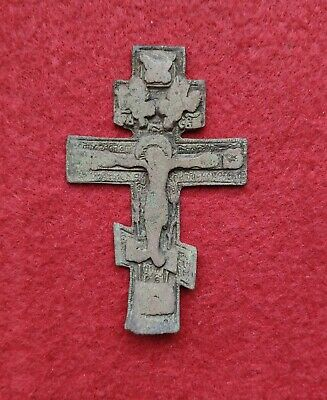 Ancient Big Bronze Orthodox Cross. Artifact 18 Century