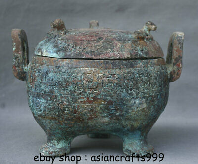 "9 ""Chinese Palace Alte antike Bronze Ware Gefäß Essen Tier 3 Fuß Pot Jar Crock"