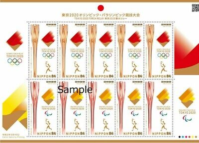 Japan Stamp Tokyo2020 Olympic and Paralympic Games Torch Relay OFFICIAL LICENSED