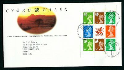 1992 GB FDC. Cymru Wales DX13 Booklet Pane Machin. Cardiff First Day Cover