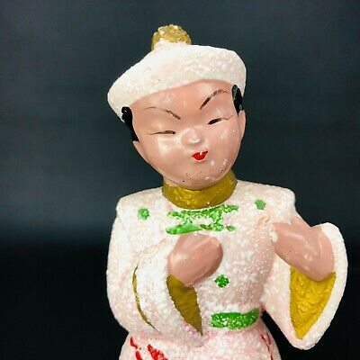 Vintage Pink Mid Century Ceramic Asian Figure Figurine Dragon Splatter Glaze MCM