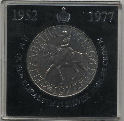 1977 Elizabeth II Silver Jubilee Crown | Cased | British Coins | Pennies2Pounds