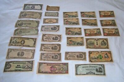 Lot of old Japanese invasion money