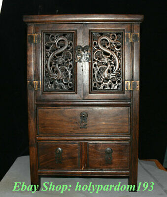 "20"" Old Chinese Dynasty Huanghuali Wood Dragon Bead Cupboard Cabinet Furniture"