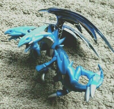 Yu-Gi-Oh Bandai Duel Blue-Eyes Ultimate White Dragon Action Figure Model Masters