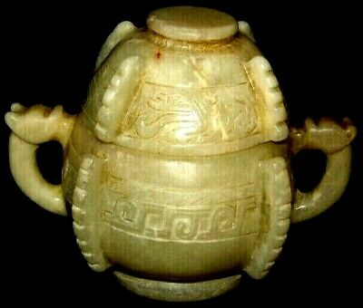 Antique Ming Dy. Chinese 11X8 CMS Yellowish Green Jade Jar