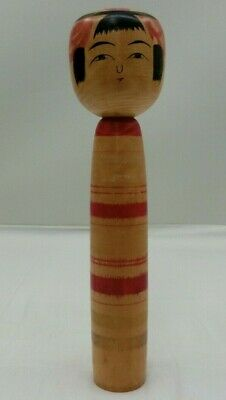 24 cm (9.4 inches) Antique Kokeshi Doll by Abe Shouei (1924-1989, Japan)