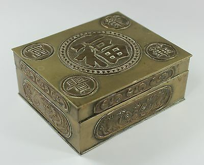 Antique Chinese Cigarette Treasure Box Brass Copper Medallions Dragon Foo Dogs