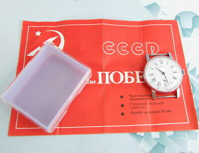 POBEDA with box and document Vintage USSR men's mechanical Soviet Wristwatch