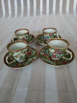 LAFU* Asia Antique Old Chinese 2.65 inch Tea Cup Set ( 4 Cups and Saucers )