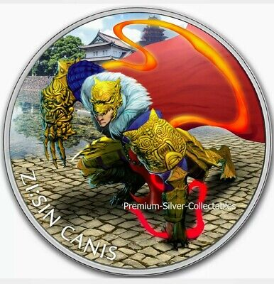 2018 South Korea ZI SIN CANIS Colorized 1oz Pure .999 Silver Coin in Capsule