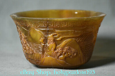 """4"""" Old Marked Chinese dynasty Palace Ox Horn Hand-Carved pine tree Old Man Bowl"""