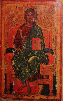 Jesus Christ Pantocrator printed icon