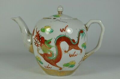 Fine Old China Chinese Famille Rose Porcelain Dragon Phoenix Scholar Art