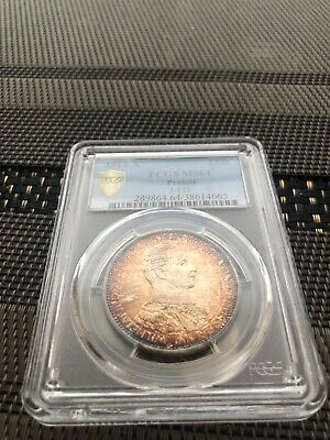 1914 A German States Prussia 3 Mark Silver Coin PCGS MS64 Great Toning Lustre