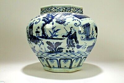 A Chinese Octa-fortune Blue and White Porcelain Vase