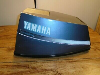 1985-1993 Yamaha 9.9 hp 4 stroke top cowling assembly