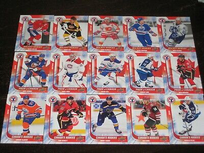 2016 UD NHCD National Hockey Card Day set *17 cards* w/ 2 CONNOR MCDAVID rookies