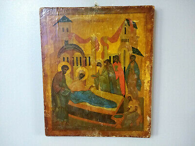 Religious Christian Icon Wood Wall Hanging Icon