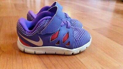 Nike Kids Shoes 22 Toddler boy or girl unisex