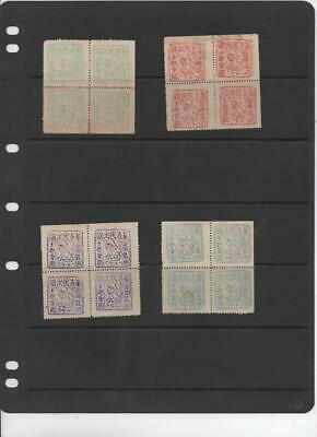 ob35 Taiwan Rep 1895 Die III A set unused  blocks of 4 30cash faded SGR12-15