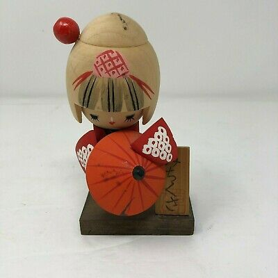 Kokeshi Doll Japanese traditional crafts signed
