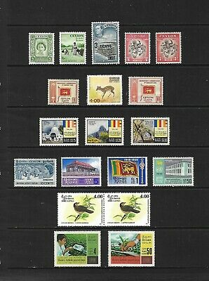 CEYLON/SRI LANKA U/MINT stamp selection.(ref.109)
