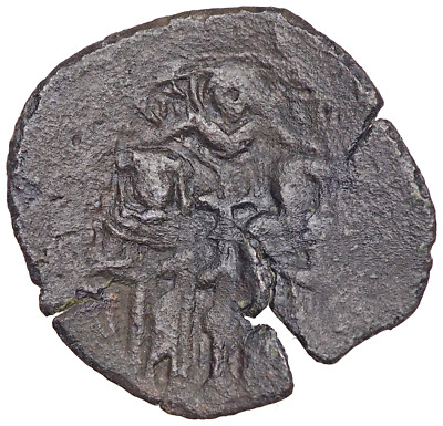 Michael VIII Palaeologus, with Andronicus II. 1261-1282. Æ Trachy.