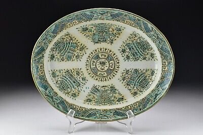 Chinese Export Green & White Fitzhugh Porcelain Platter 19th Century